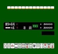 Cкриншот Mahjong (1983), изображение № 1697833 - RAWG