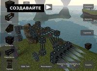 Cкриншот Genius Killer, изображение № 1975434 - RAWG