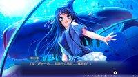 Cкриншот Natsu no Iro no Nostalgia, изображение № 2238211 - RAWG
