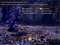 White Pearl screenshot, image №707405 - RAWG