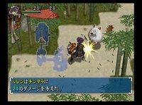 Cкриншот Shiren the Wanderer, изображение № 254119 - RAWG