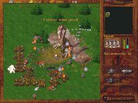 Cкриншот Орда: Северный ветер, изображение № 315854 - RAWG