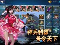 Cкриншот 濡沫江湖-侠客带你仗剑江湖, изображение № 1729469 - RAWG
