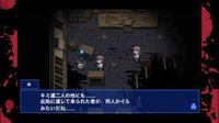 Cкриншот Corpse party BloodCovered: ...Repeated Fear, изображение № 2132193 - RAWG