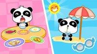 Baby Panda's Daily Life screenshot, image №1594581 - RAWG