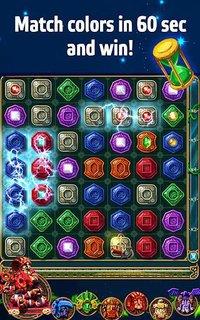 Montezuma Blitz screenshot, image №1437277 - RAWG