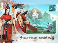 Cкриншот 新笑傲江湖-金庸正版, изображение № 2750686 - RAWG