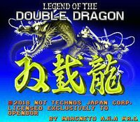 Cкриншот Legend of the Double Dragon, изображение № 2426594 - RAWG
