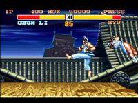 Street Fighter II' Turbo: Hyper Fighting screenshot, image №248211 - RAWG
