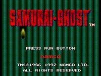 Cкриншот SAMURAI-GHOST, изображение № 249226 - RAWG