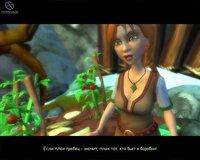 Cкриншот Анк 3: Битва богов, изображение № 483792 - RAWG