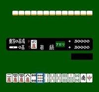 Cкриншот Mahjong (1983), изображение № 1697834 - RAWG