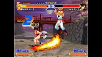 Real Bout Fatal Fury Special screenshot, image №710722 - RAWG