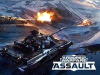 Cкриншот Armored Warfare: Assault, изображение № 907770 - RAWG