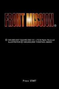 Cкриншот Front Mission (1995), изображение № 1652187 - RAWG