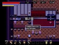 Cкриншот 奇幻与砍杀 Fantasy & Blade Ⅱ, изображение № 2183495 - RAWG