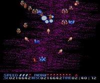 Cкриншот Summer Carnival '92 RECCA, изображение № 796264 - RAWG