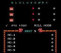 Kid Icarus (1986) screenshot, image №731277 - RAWG