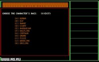 Cкриншот Wizard's Lair, изображение № 345944 - RAWG