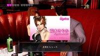 Cкриншот Yakuza 3, изображение № 521077 - RAWG