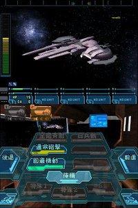 Cкриншот Infinite Space, изображение № 1708725 - RAWG