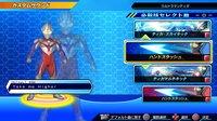 Cкриншот Super Hero Generation, изображение № 621199 - RAWG