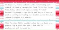 Cкриншот On Rose-Golden Pond: Paradise Killer, изображение № 2822212 - RAWG