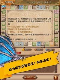 Cкриншот 龙纪冒险棋, изображение № 1859007 - RAWG