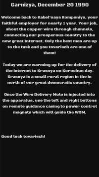 Kabel'naya Kompaniya screenshot, image №2386897 - RAWG