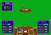 Kyūkai Dōchūki screenshot, image №759616 - RAWG