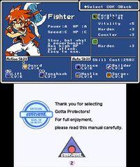 Cкриншот Gotta Protectors, изображение № 266083 - RAWG