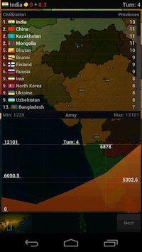 Cкриншот Эпоха Цивилизаций Азия, изображение № 2101751 - RAWG