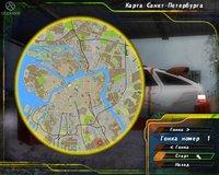 Cкриншот Уличные гонки. Ночной Петербург 3, изображение № 523230 - RAWG
