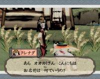 Cкриншот Okami, изображение № 522876 - RAWG
