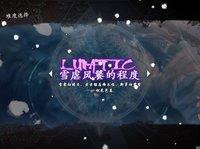 東方幕華祭 春雪篇 ~ Fantastic Danmaku Festival Part II screenshot, image №1838099 - RAWG