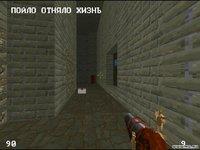 Cкриншот Смута: Ожившие мертвецы, изображение № 504108 - RAWG