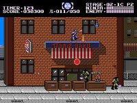Cкриншот Ninja Gaiden 4 / Team Ninja Unkende 4, изображение № 1803869 - RAWG