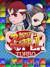 Super Puzzle Fighter II Turbo screenshot, image №733851 - RAWG