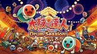Taiko No Tatsujin – Drum Session screenshot, image №724299 - RAWG