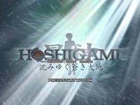 Cкриншот Hoshigami: Ruining Blue Earth, изображение № 730109 - RAWG
