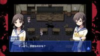 Cкриншот Corpse party BloodCovered: ...Repeated Fear, изображение № 2132192 - RAWG