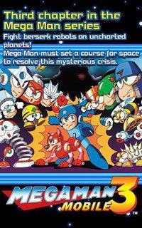 Cкриншот MEGA MAN 3 MOBILE, изображение № 1407171 - RAWG