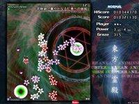 Touhou Chireiden ~ Subterranean Animism. screenshot, image №2497861 - RAWG