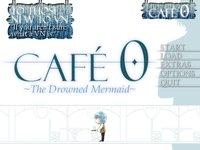 CAFE 0 ~The Drowned Mermaid~ screenshot, image №159424 - RAWG