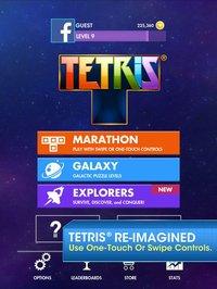 Cкриншот Тетрис, изображение № 899024 - RAWG