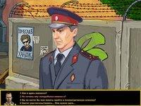 Cкриншот Провинциальный игрок 3, изображение № 478720 - RAWG