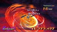 Cкриншот Mugen Souls Z, изображение № 146797 - RAWG