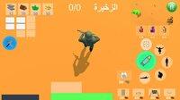 Cкриншот Player Survival TrapRoyal, изображение № 2766158 - RAWG
