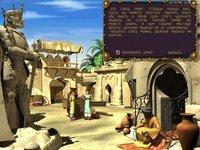 Cкриншот Аллоды 2: Повелитель душ, изображение № 302471 - RAWG