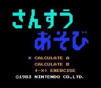 Cкриншот Donkey Kong Jr. Math, изображение № 735405 - RAWG